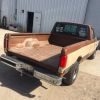 1989 Ford F150 For Sale Trucks Classic Vintage